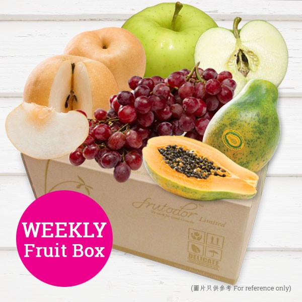 Light Fruit Box