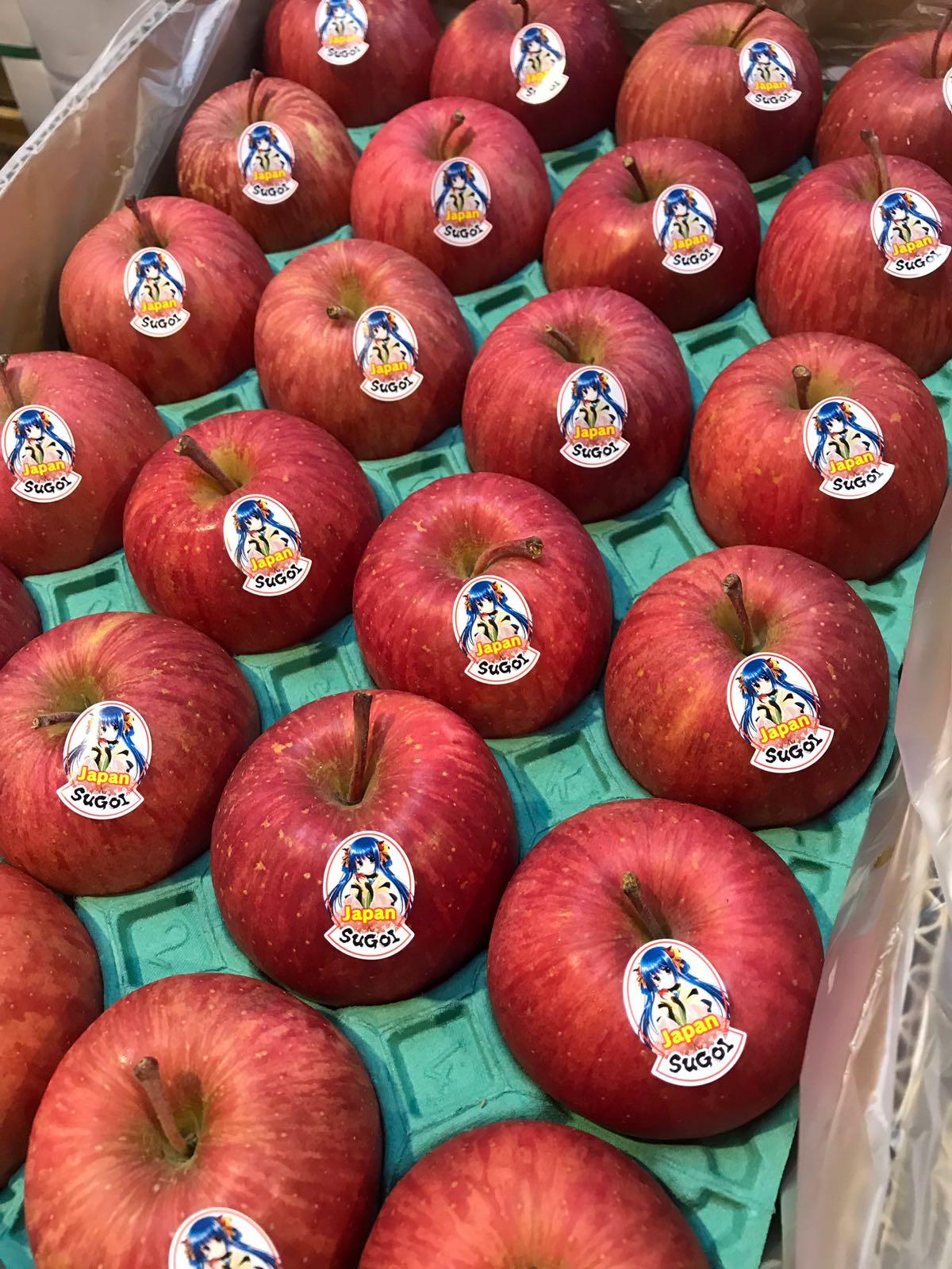 Japan Fuji Apples