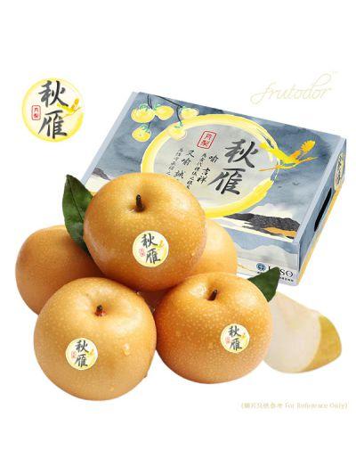 Wild Goose Mark Autumn Moon Pear Gift Box (7-9PCS/4KG)