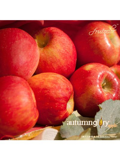 USA Washington Autumn Glory®  Apple (Box) (125PCS/19KG)