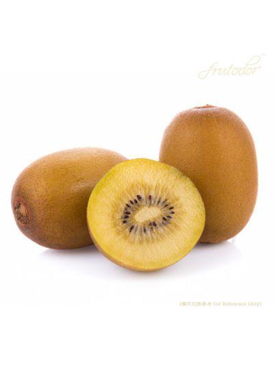 New Zealand Gold Kiwifruit (2PCS/260G)