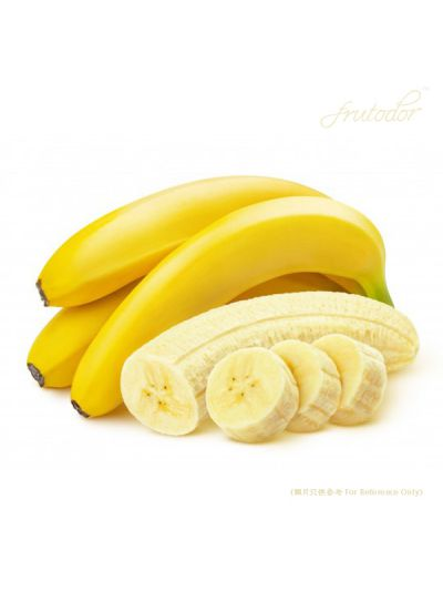 Philippines Bananas (Box) (100PCS/18KG)