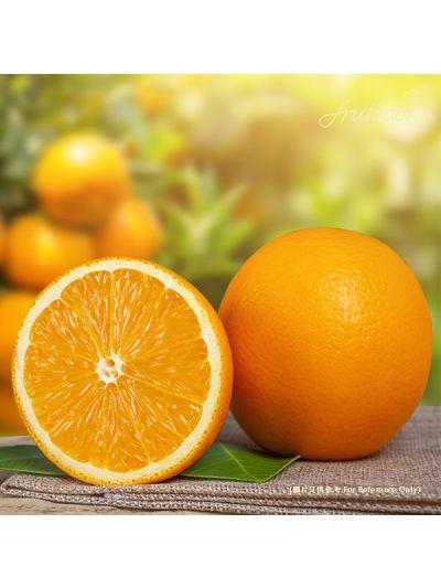 USA California Sunkist Navel Oranges 3PCS/750G