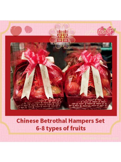 Chinese Betrothal Hampers Set A