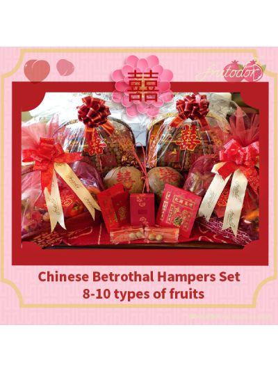 Chinese Betrothal Hampers Set B