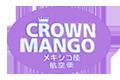 Crown Mango